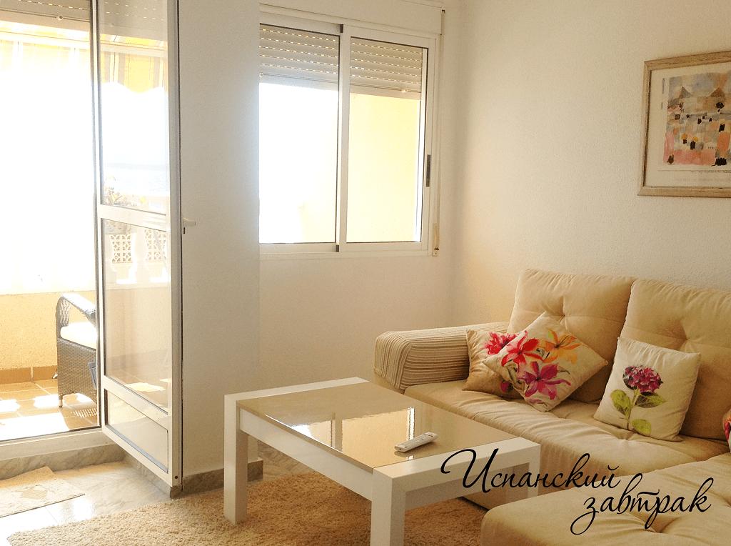 Уютная квартира с прямым видом на море