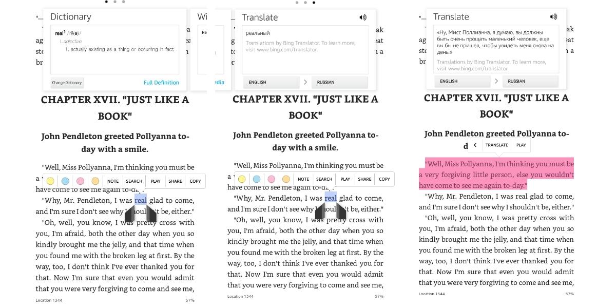 Как выучить испанский язык с Kindle
