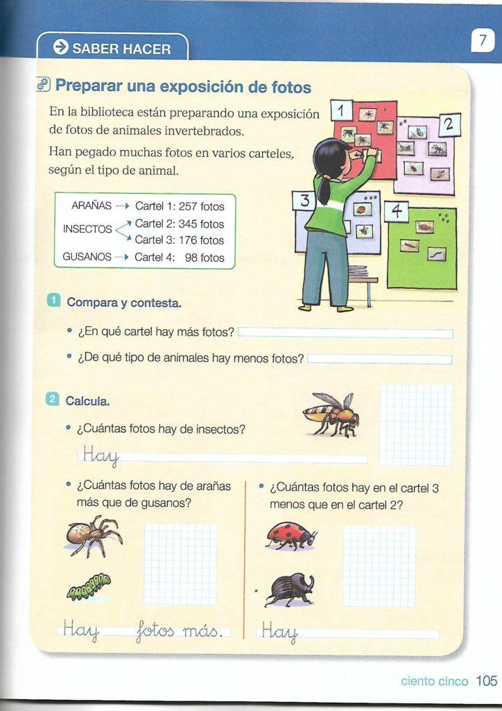 Испанские учебники
