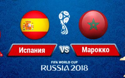 Чемпионат мира. Как болеют в Испании